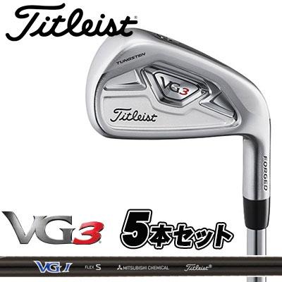 Titleist(タイトリスト) VG3 2018 アイアン 5本セット (#6-P) タイトリスト VGI カーボンシャフト