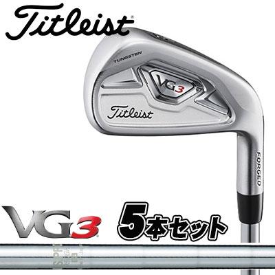 Titleist(タイトリスト) VG3 2018 アイアン 5本セット (#6-P) N.S.PRO 950 GH スチールシャフト