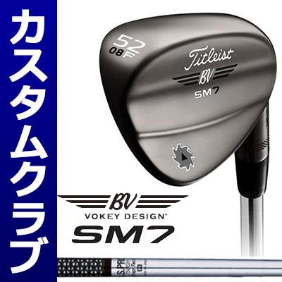 【メーカーカスタム】Titlest(タイトリスト) VOKEY DESIGN SM7 ウェッジ ブラッシュドスチール N.S.PRO 750GH スチールシャフト