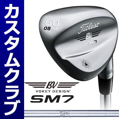 【メーカーカスタム】Titlest(タイトリスト) VOKEY DESIGN SM7 ウェッジ ツアークローム N.S.PRO 950GH スチールシャフト