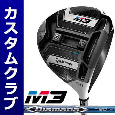 【メーカーカスタム】TaylorMade(テーラーメイド) M3 460 ドライバー Diamana BF カーボンシャフト