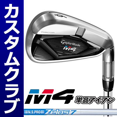 Matrix Concepts M2 0.5 Wedge Replacement