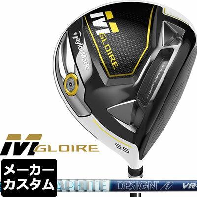 【メーカーカスタム】TaylorMade(テーラーメイド) M GLOIRE ドライバー TourAD VR カーボンシャフト