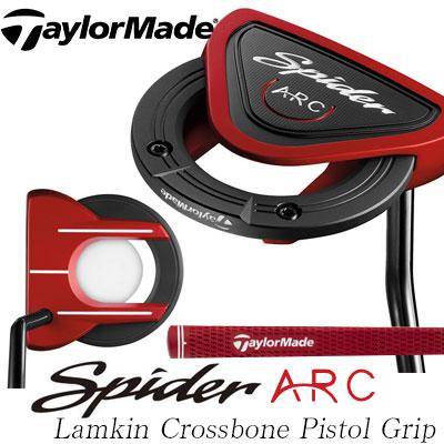 【ゲリラセール開催中】TaylorMade(テーラーメイド) Spider ARC パター Lamkin Crossbone Pistol Grip モデル