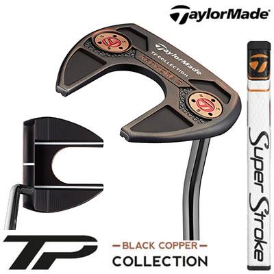 TaylorMade(テーラーメイド) TP COLLECTION BLACK COPPER ARDMORE 2 パター Super Stroke Pistol GTR 1.0