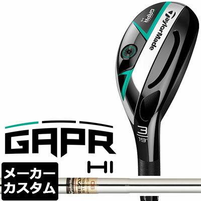 【メーカーカスタム】TaylorMade(テーラーメイド) GAPR HI -ギャッパー ハイ- レスキュー ユーティリティ REAX90 スチールシャフト