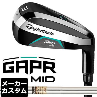 【メーカーカスタム】TaylorMade(テーラーメイド) GAPR MID -ギャッパー ミッド- レスキュー ユーティリティ REAX90 スチールシャフト