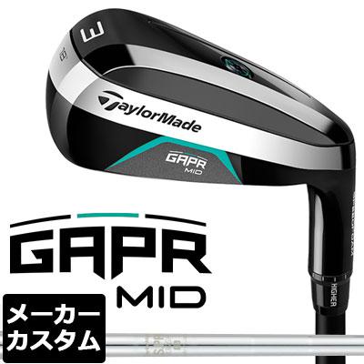 【メーカーカスタム】TaylorMade(テーラーメイド) GAPR MID -ギャッパー ミッド- レスキュー ユーティリティ N.S.PRO 930GH スチールシャフト