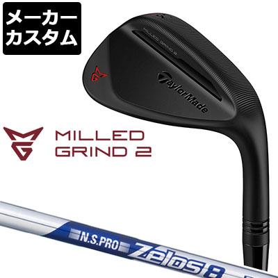 日本正規品 保証書付き メーカーカスタム TaylorMade テーラーメイド MILLED GRIND 2 N.S.PRO ZELOS ブラック -ミルドグラインド2- スチールシャフト セール品 8 正規認証品 新規格 ウェッジ