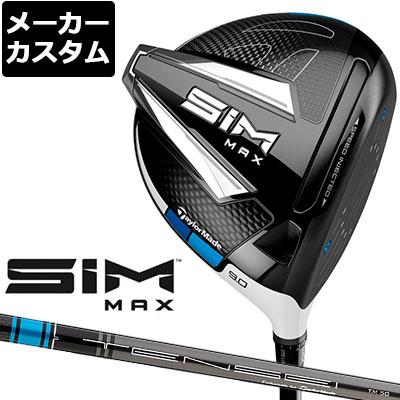 【人気商品】 ドライバー SIM TM50 MAX TENSEI マックス] [日本正規品][シム BLUE カーボンシャフト 【メーカーカスタム】TalorMade(テーラーメイド)-ゴルフ