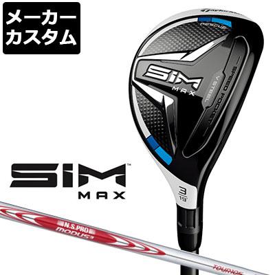 【メーカーカスタム】TalorMade(テーラーメイド) SIM MAX レスキュー N.S.PRO MODUS3 TOUR 105 スチールシャフト [日本正規品][ユーティリティ][シム マックス]