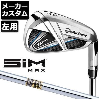 日本仕様 高品質新品 メーカー国内組み立て 2020年モデル メーカーカスタム TalorMade 日本全国 送料無料 テーラーメイド SIM MAX 左用 アイアン 単品 AW #4 Gold Dynamic #5 マックス 日本正規品 シム スチールシャフト SW