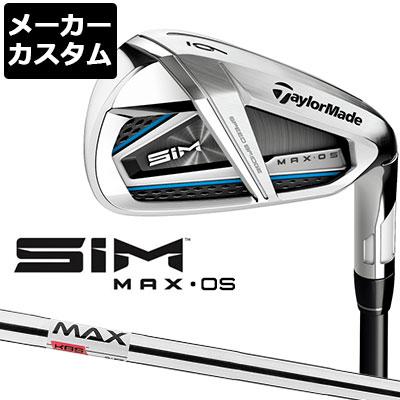 日本仕様 メーカー国内組み立て 2020年モデル メーカーカスタム TalorMade テーラーメイド SIM MAX OS アイアン 単品 人気ブランド多数対象 開店祝い シム MAX85 AW オーエス SW KBS スチールシャフト #4 #5 日本正規品 マックス