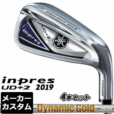 【メーカーカスタム】YAMAHA(ヤマハ) inpres UD+2 2019 アイアン 4本セット (#7~PW) Dynamic Gold 95 スチールシャフト