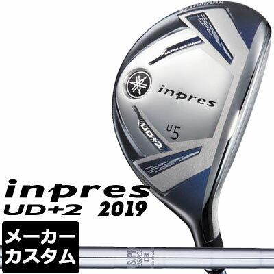 【メーカーカスタム】YAMAHA(ヤマハ) inpres UD+2 2019 ユーティリティ N.S.PRO 950FW スチールシャフト