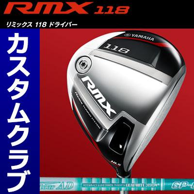 【メーカーカスタム】YAMAHA(ヤマハ) RMX 118 ドライバー TourAD GP カーボンシャフト