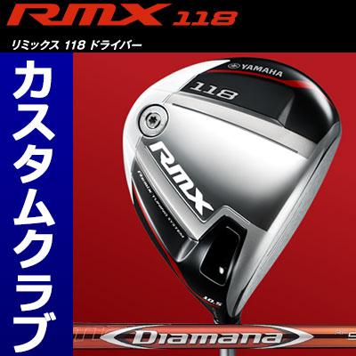 【メーカーカスタム】YAMAHA(ヤマハ) RMX 118 ドライバー Diamana RF カーボンシャフト