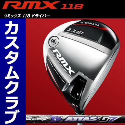 【ゲリラセール開催中】【メーカーカスタム】YAMAHA(ヤマハ) RMX 118 ドライバー ATTAS G7 カーボンシャフト