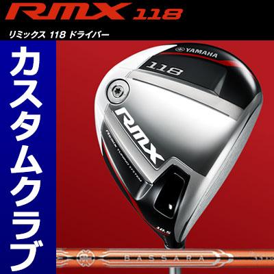 【メーカーカスタム】YAMAHA(ヤマハ) RMX 118 ドライバー BASSARA P カーボンシャフト