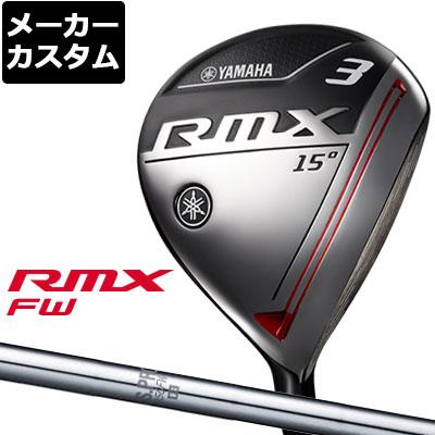 【メーカーカスタム】YAMAHA(ヤマハ) RMX 2020 フェアウェイウッド N.S.950FW スチールシャフト