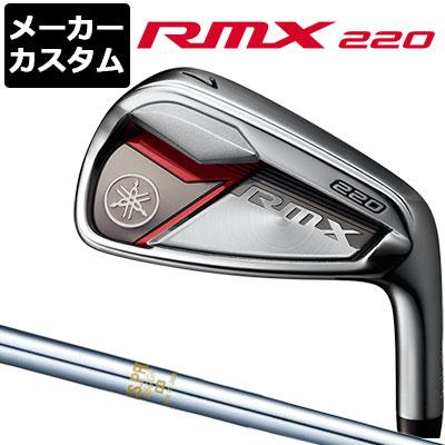 【メーカーカスタム】YAMAHA(ヤマハ) RMX 220 アイアン 単品(#5、AW、SW) N.S.PRO 850GH スチールシャフト