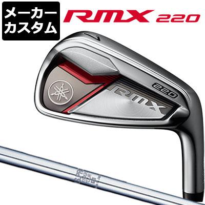 【メーカーカスタム】YAMAHA(ヤマハ) RMX 220 アイアン 単品(#5、AW、SW) N.S.PRO 1150GH TOUR スチールシャフト