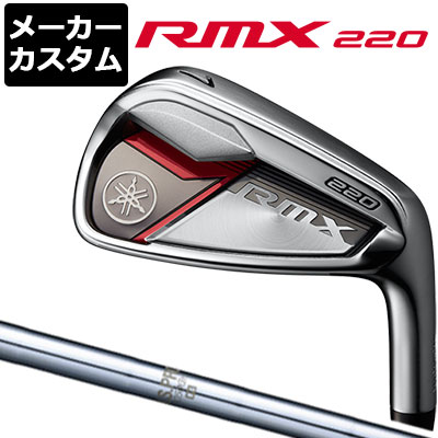 【メーカーカスタム】YAMAHA(ヤマハ) RMX 220 アイアン 単品(#5、AW、SW) N.S.PRO 1050GH スチールシャフト