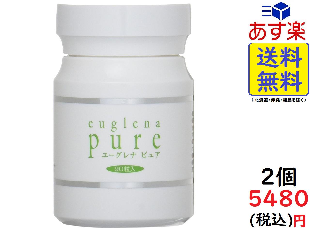 ユーグレナ ピュア 90粒×2個 賞味期限2020/06/30