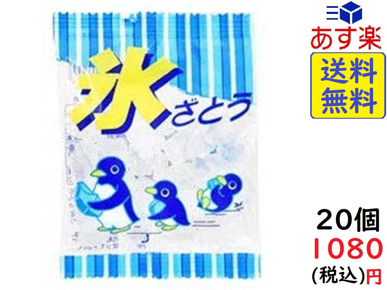 大丸本舗 一歩氷ざとう 30g×20袋 賞味期限2022/11