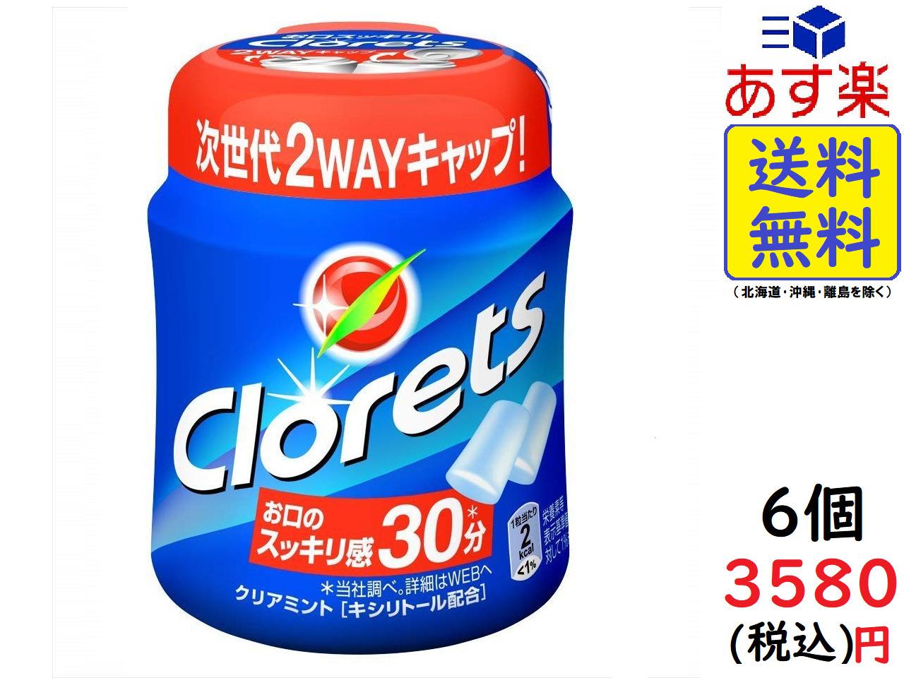 送料無料 あす楽対応 モンデリーズ ジャパン クロレッツ XP ボトルR セール品 ×6個 140g クリアミント 好評 粒ガム