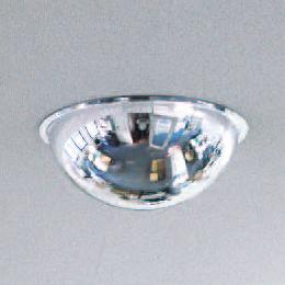 ダイマツ 半球ミラー スタンダード(R-70S)カーブミラー 防犯ミラー ワイドミラー 広角ミラー