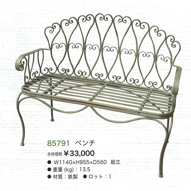 鉄製ベンチ(85791)オリーブグリーン 鉄製, グレイトブルー:5b929c61 --- anime-portal.club