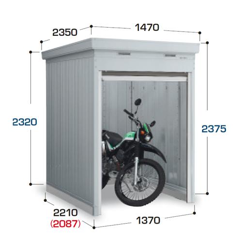 イナバ物置 バイク保管庫 FXN-1322H(土間タイプ・ハイルーフ)バイクガレージ 屋外 収納庫 倉庫