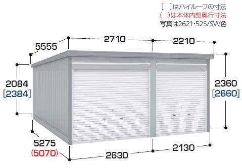 最適な材料 イナバガレージ ガレーディア ガレーディア 組み合わせタイプGRN-2621・52S(スタンダード イナバガレージ/豪雪地型), 北牟婁郡:b149441e --- dondonwork.top