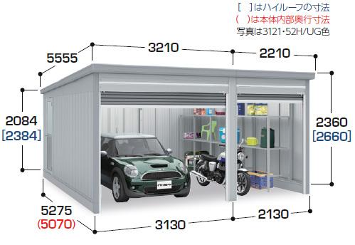 熱販売 イナバガレージ ガレーディア 組み合わせタイプGRN-3121・52S(スタンダード ガレーディア イナバガレージ/一般型), やえでん:e53601fb --- dondonwork.top
