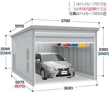 特価商品  イナバガレージ ガレーディアGRN-3652H(ハイルーフ/豪雪地型):エクシーズ-エクステリア・ガーデンファニチャー