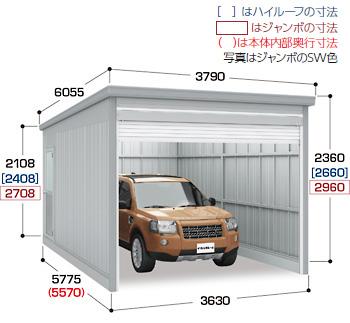 イナバガレージ ガレーディアGRN-3657S(スタンダード/一般型)