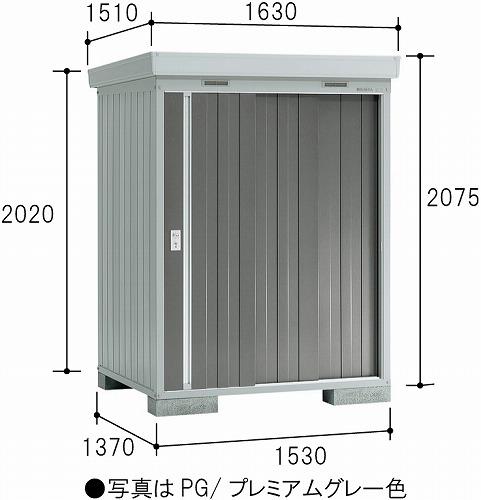 イナバ物置 ネクスタ NXN-20S(スタンダード/一般型多雪地型)物置き 中型 屋外 収納庫