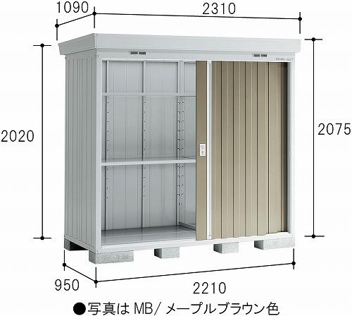 イナバ物置 ネクスタ NXN-21S(スタンダード/一般型多雪地型)物置き 中型 屋外 収納庫