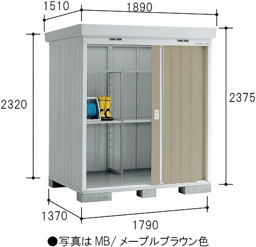 イナバ物置 ネクスタ NXN-25H(ハイルーフ/一般型多雪地型)物置き 中型 屋外 収納庫