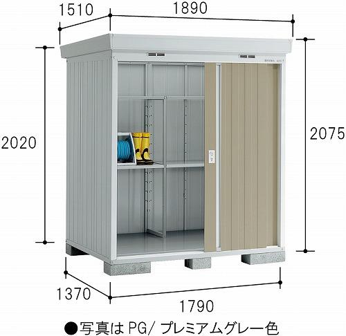イナバ物置 ネクスタ NXN-25S(スタンダード/一般型多雪地型)物置き 中型 屋外 収納庫