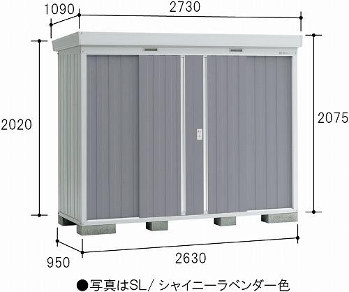 イナバ物置 ネクスタ NXN-26S(スタンダード/一般型多雪地型)物置き 中型 屋外 収納庫