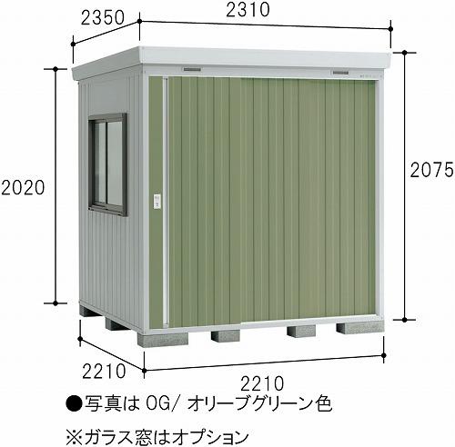 イナバ物置 ネクスタ NXN-48S(スタンダード/一般型)物置き 中型 屋外 収納庫