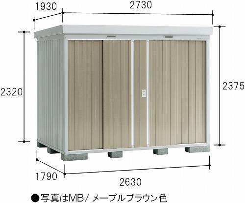 イナバ物置 ネクスタ NXN-50H(ハイルーフ/一般型)物置き 中型 屋外 収納庫