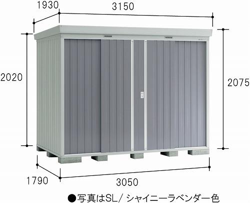 イナバ物置 ネクスタ NXN-55S(スタンダード/一般型)物置き 中型 屋外 収納庫