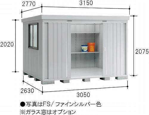 イナバ物置 ネクスタ NXN-80S(スタンダード/一般型)物置き 中型 屋外 収納庫