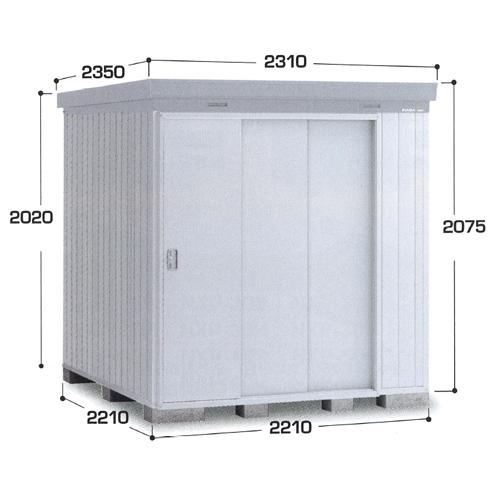 ビッグ割引 イナバ物置 ネクスタプラス NXP-48ST(スタンダード/扉タイプ/一般型) 物置き 中型 屋外 収納庫, STUSSY a78994fa