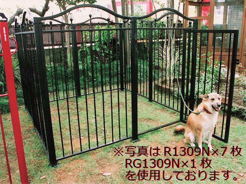 ペットサークル RG1309N(35373)