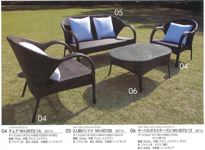100%正規品 NH-2072シリーズ オーバルガラステーブル 人工ラタン NH-2072-1Z(38716)(ジャービス商事)ガーデンファニチャー ガーデン家具 ガーデンテーブル 机:エクシーズ-エクステリア・ガーデンファニチャー