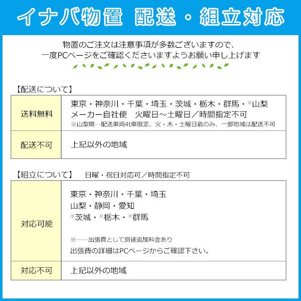 イナバ物置シンプリーMJX-139EP【長物収納タイプ】物置き小型屋外収納庫